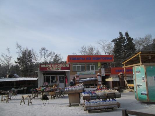 аршан-рынок