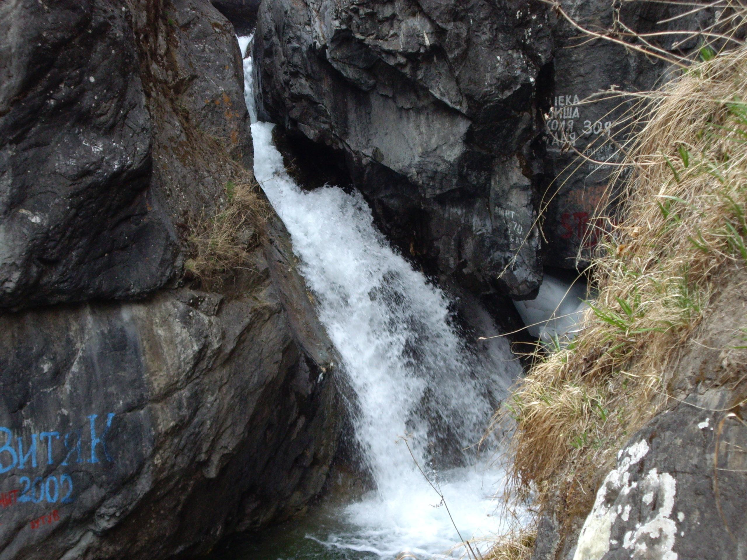 водопады в аршане